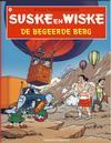 Cover for Suske en Wiske (Standaard Uitgeverij, 1967 series) #244 - De begeerde berg [Herdruk 2008]