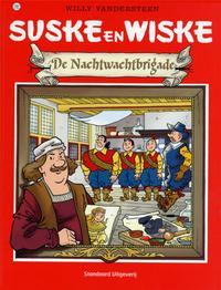 Cover Thumbnail for Suske en Wiske (Standaard Uitgeverij, 1967 series) #292 - De Nachtwachtbrigade