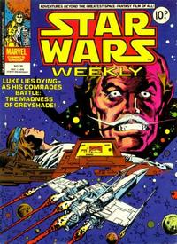 Cover Thumbnail for Star Wars Weekly (Marvel UK, 1978 series) #39