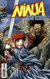 Cover for Ninja High School (Antarctic Press, 1994 series) #152
