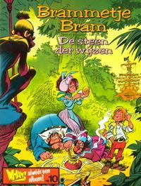 Cover Thumbnail for Wham! Album (Harko Magazines, 1979 series) #10 - Brammetje Bram: De steen der wijzen