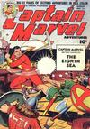 Cover for Captain Marvel Adventures (Fawcett, 1941 series) #111