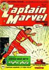 Cover for Captain Marvel Adventures (Fawcett, 1941 series) #131