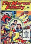 Cover for The Marvel Family (Fawcett, 1945 series) #32