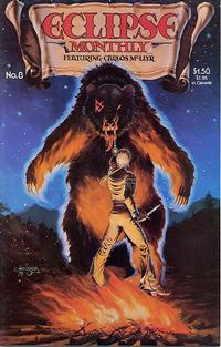 Cover Thumbnail for Eclipse Monthly (Eclipse, 1983 series) #8