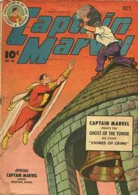Cover Thumbnail for Captain Marvel Adventures (Fawcett, 1941 series) #40