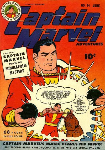 Cover for Captain Marvel Adventures (Fawcett, 1941 series) #24