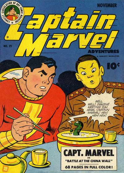Cover for Captain Marvel Adventures (Fawcett, 1941 series) #29