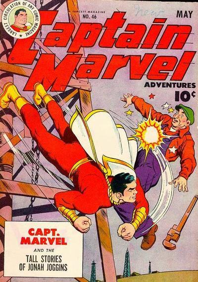 Cover for Captain Marvel Adventures (Fawcett, 1941 series) #46
