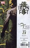 Cover for The Immortal Iron Fist (Marvel, 2007 series) #12