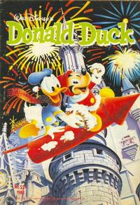 Cover Thumbnail for Donald Duck (Oberon, 1972 series) #52/1983