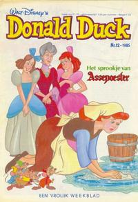 Cover Thumbnail for Donald Duck (Oberon, 1972 series) #12/1985