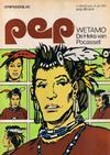 Cover for Pep (Oberon, 1972 series) #40/1972