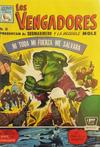 Cover for Los Vengadores (Editora de Periódicos La Prensa S.C.L., 1965 series) #49