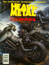 Cover Thumbnail for Heavy Metal Special Editions (Metal Mammoth, Inc., 1992 series) #v7#2 - Software