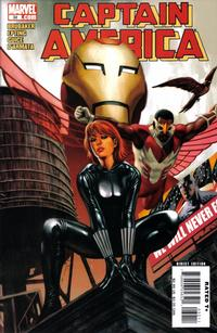 Cover Thumbnail for Captain America (Marvel, 2005 series) #32