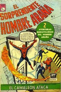 Cover Thumbnail for El Sorprendente Hombre Araña (Editora de Periódicos La Prensa S.C.L., 1963 series) #1