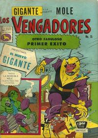 Cover Thumbnail for Los Vengadores (Editora de Periódicos La Prensa S.C.L., 1965 series) #15