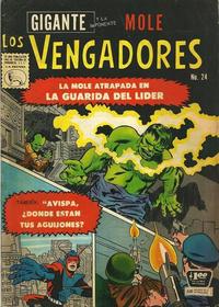 Cover Thumbnail for Los Vengadores (Editora de Periódicos La Prensa S.C.L., 1965 series) #24