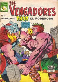 Cover Thumbnail for Los Vengadores (Editora de Periódicos La Prensa S.C.L., 1965 series) #34