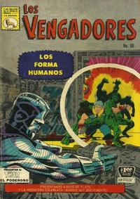 Cover Thumbnail for Los Vengadores (Editora de Periódicos La Prensa S.C.L., 1965 series) #60