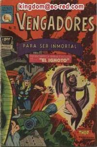 Cover Thumbnail for Los Vengadores (Editora de Periódicos La Prensa S.C.L., 1965 series) #71