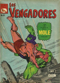 Cover Thumbnail for Los Vengadores (Editora de Periódicos La Prensa S.C.L., 1965 series) #97