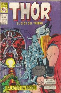 Cover Thumbnail for Thor el Dios del Trueno (Editora de Periódicos La Prensa S.C.L., 1968 series) #14