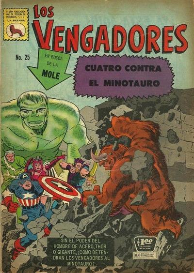Cover for Los Vengadores (Editora de Periódicos La Prensa S.C.L., 1965 series) #25