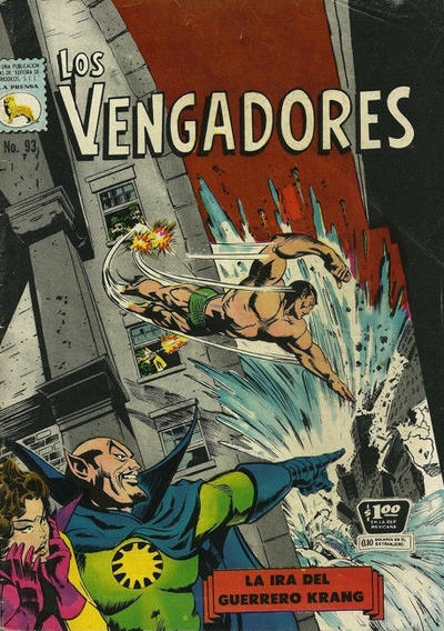 Cover for Los Vengadores (Editora de Periódicos La Prensa S.C.L., 1965 series) #93
