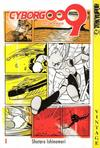 Cover for Cyborg 009 (Tokyopop, 2003 series) #1