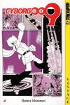 Cover for Cyborg 009 (Tokyopop, 2003 series) #4