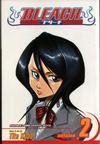 Cover for Bleach (Viz, 2004 series) #2