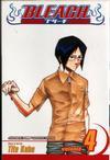 Cover for Bleach (Viz, 2004 series) #4