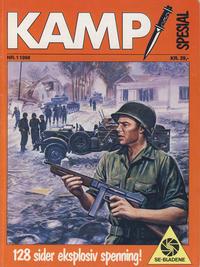 Cover Thumbnail for Kamp Spesial (Serieforlaget / Se-Bladene / Stabenfeldt, 1986 series) #1/1988