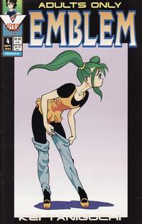 Cover Thumbnail for Emblem (Antarctic Press, 1994 series) #4