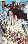 Cover for DreamWalker (DreamWalker Press, 1995 series) #1