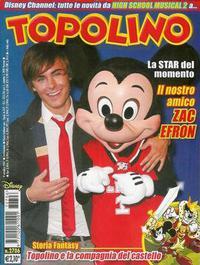Cover Thumbnail for Topolino (The Walt Disney Company Italia, 1988 series) #2706