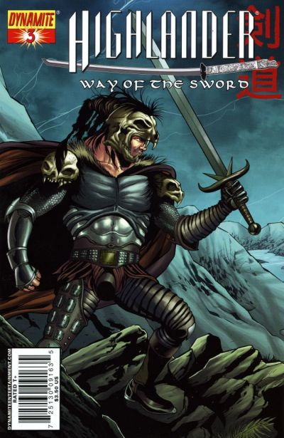 Cover for Highlander: Way of the Sword (Dynamite Entertainment, 2007 series) #3 [Cover B]