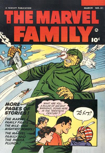 Cover for The Marvel Family (Fawcett, 1945 series) #81