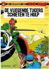 Cover for Buck Danny (Dupuis, 1949 series) #27 - De Vliegende Tijgers schieten te hulp