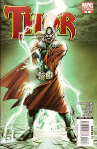Cover Thumbnail for Thor (Marvel, 2007 series) #5 [Cover B]