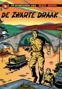 Cover Thumbnail for Buck Danny (Dupuis, 1949 series) #5 - De zwarte draak [Herdruk]