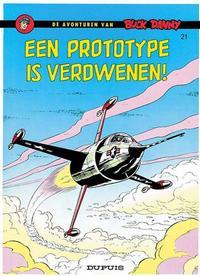 Cover Thumbnail for Buck Danny (Dupuis, 1949 series) #21 - Een prototype in verdwenen!
