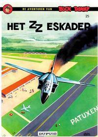 Cover Thumbnail for Buck Danny (Dupuis, 1949 series) #25 - Het ZZ Eskader