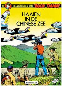 Cover Thumbnail for Buck Danny (Dupuis, 1949 series) #39 - Haaien in de Chinese Zee