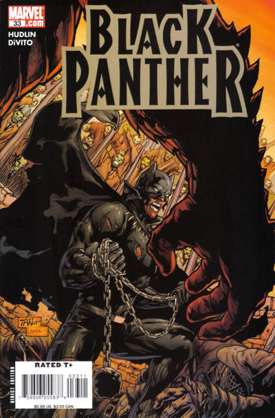 Cover for Black Panther (Marvel, 2005 series) #33