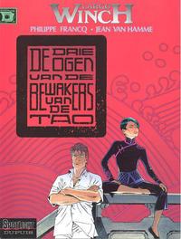 Cover Thumbnail for Largo Winch (Dupuis, 1990 series) #15 - De drie ogen van de Bewakers van de Tao