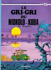 Cover Thumbnail for Les Aventures de Spirou et Fantasio (Dupuis, 1950 series) #25 - Le gri-gri du Niokolo-Koba