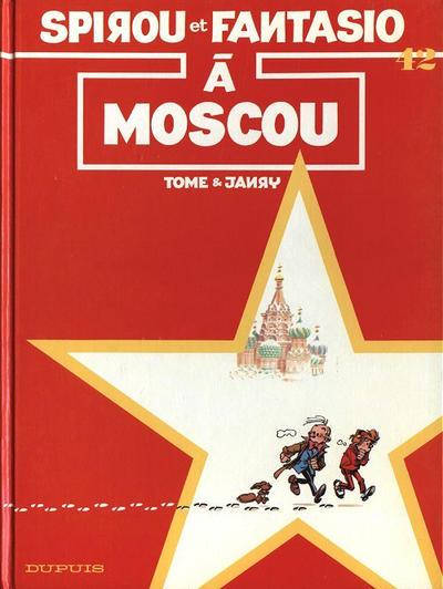 Cover for Les Aventures de Spirou et Fantasio (Dupuis, 1950 series) #42 - Spirou à Moscou